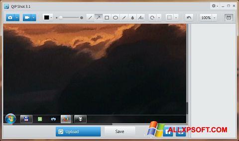 Ekran görüntüsü QIP Shot Windows XP