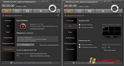 Ekran görüntüsü Bandicam Windows XP