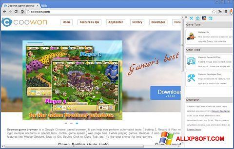 Ekran görüntüsü Coowon Browser Windows XP