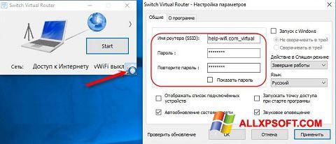 Ekran görüntüsü Switch Virtual Router Windows XP