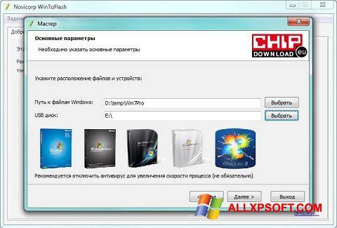 Ekran görüntüsü WinToFlash Windows XP