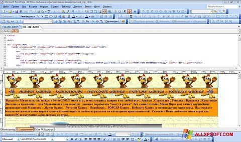 Ekran görüntüsü Microsoft FrontPage Windows XP