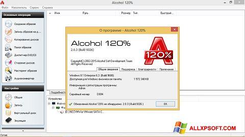 Ekran görüntüsü Alcohol 120% Windows XP