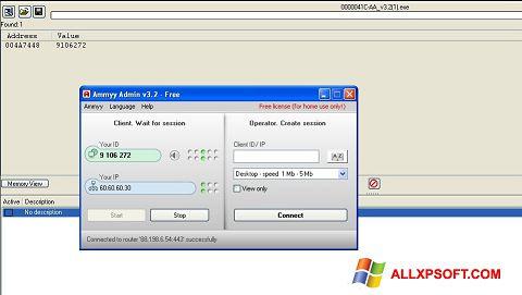 Ekran görüntüsü Ammyy Admin Windows XP