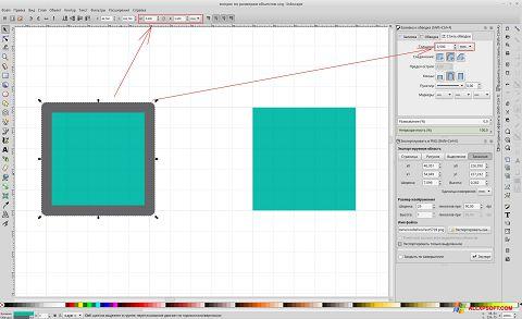 Ekran görüntüsü Inkscape Windows XP
