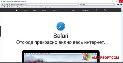 Ekran görüntüsü Safari Windows XP