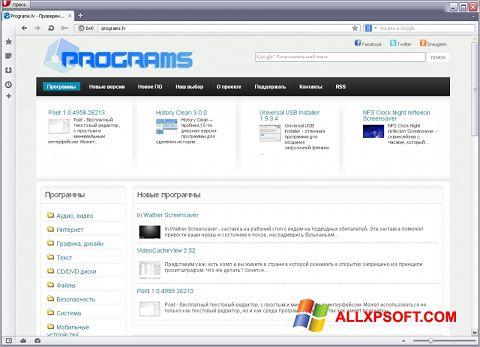 Ekran görüntüsü Opera USB Windows XP