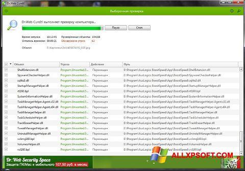Ekran görüntüsü Dr.Web Windows XP