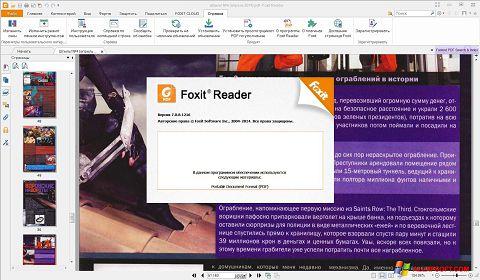 Ekran görüntüsü Foxit Reader Windows XP