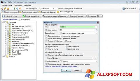 Ekran görüntüsü HAL Windows XP