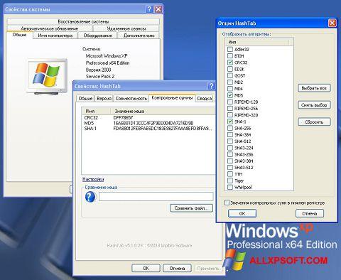 Ekran görüntüsü HashTab Windows XP