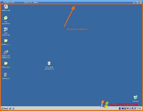 Ekran görüntüsü Radmin Windows XP